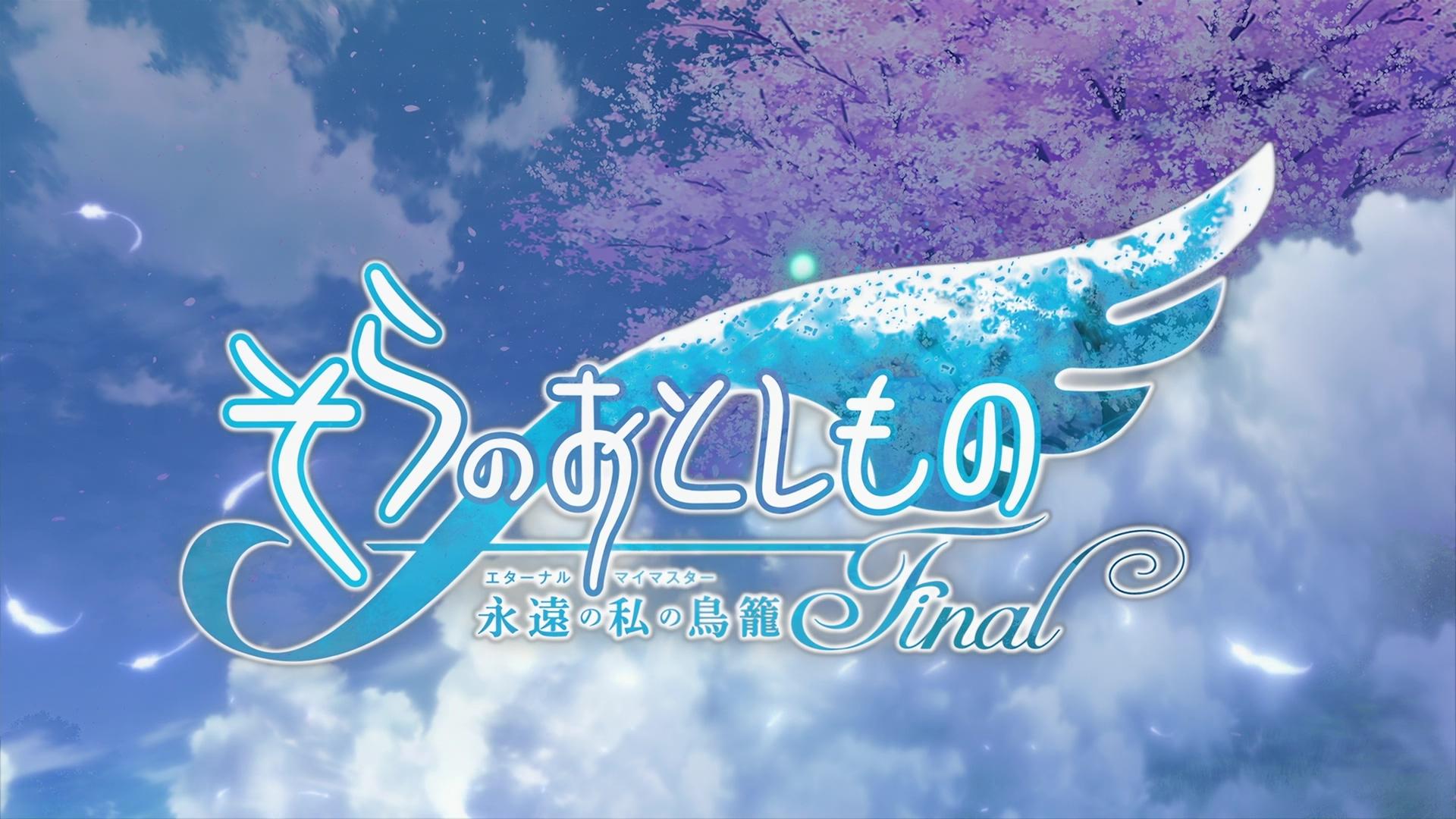 Final20151129_003233.858